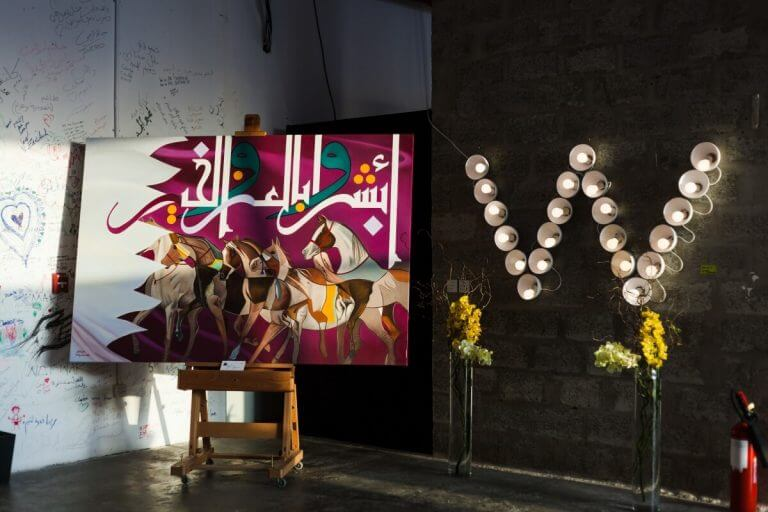 Photo of International Artists Doha – This Time It Is 'Emotion' At W Doha