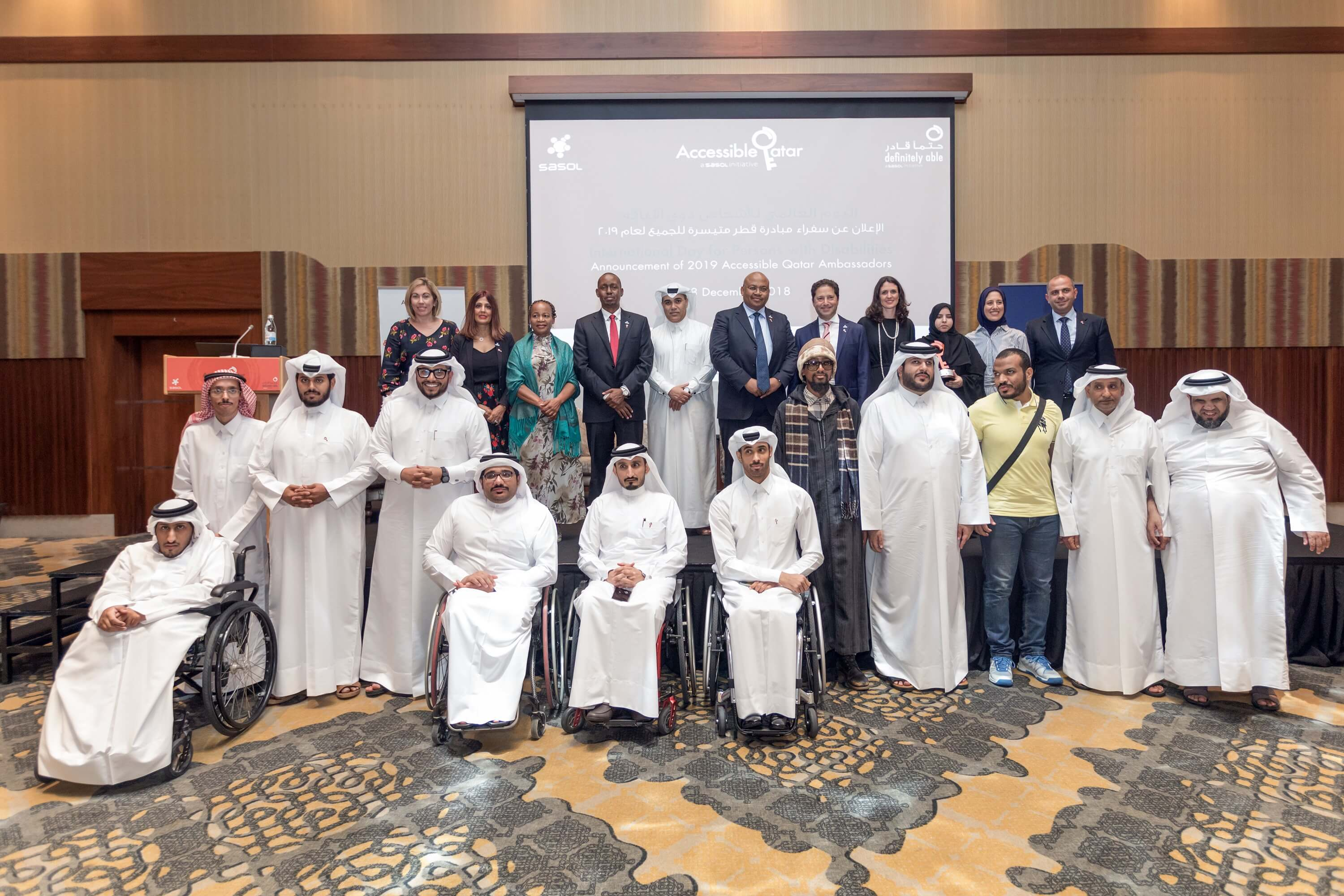 Photo of Sasol names three ambassadors for its Accessible Qatar initiative for 2019