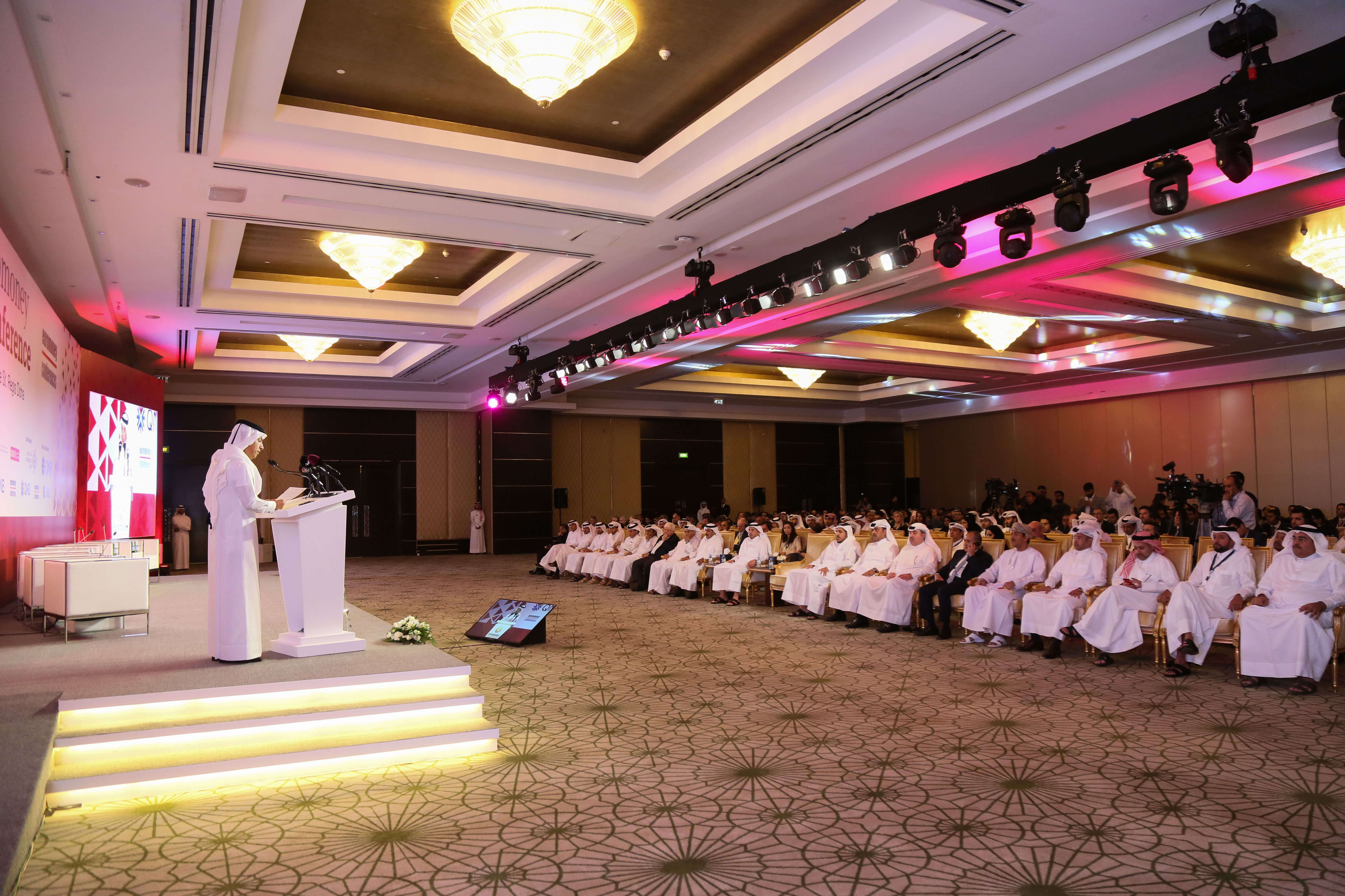 Photo of The Euromoney Qatar Conference