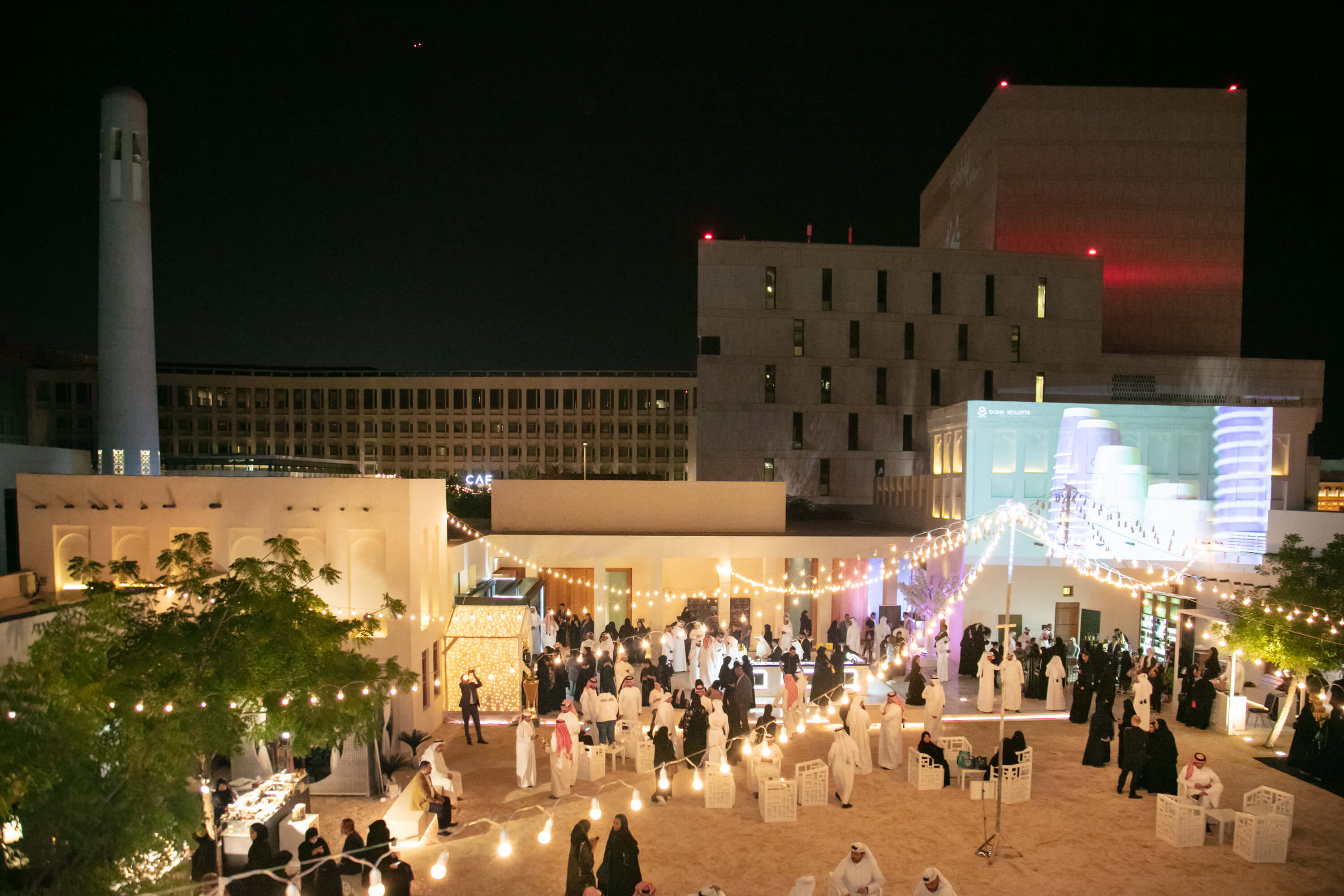 "Photo of Msheireb Museums Hosts ""Rwaiha"" Exhibition."