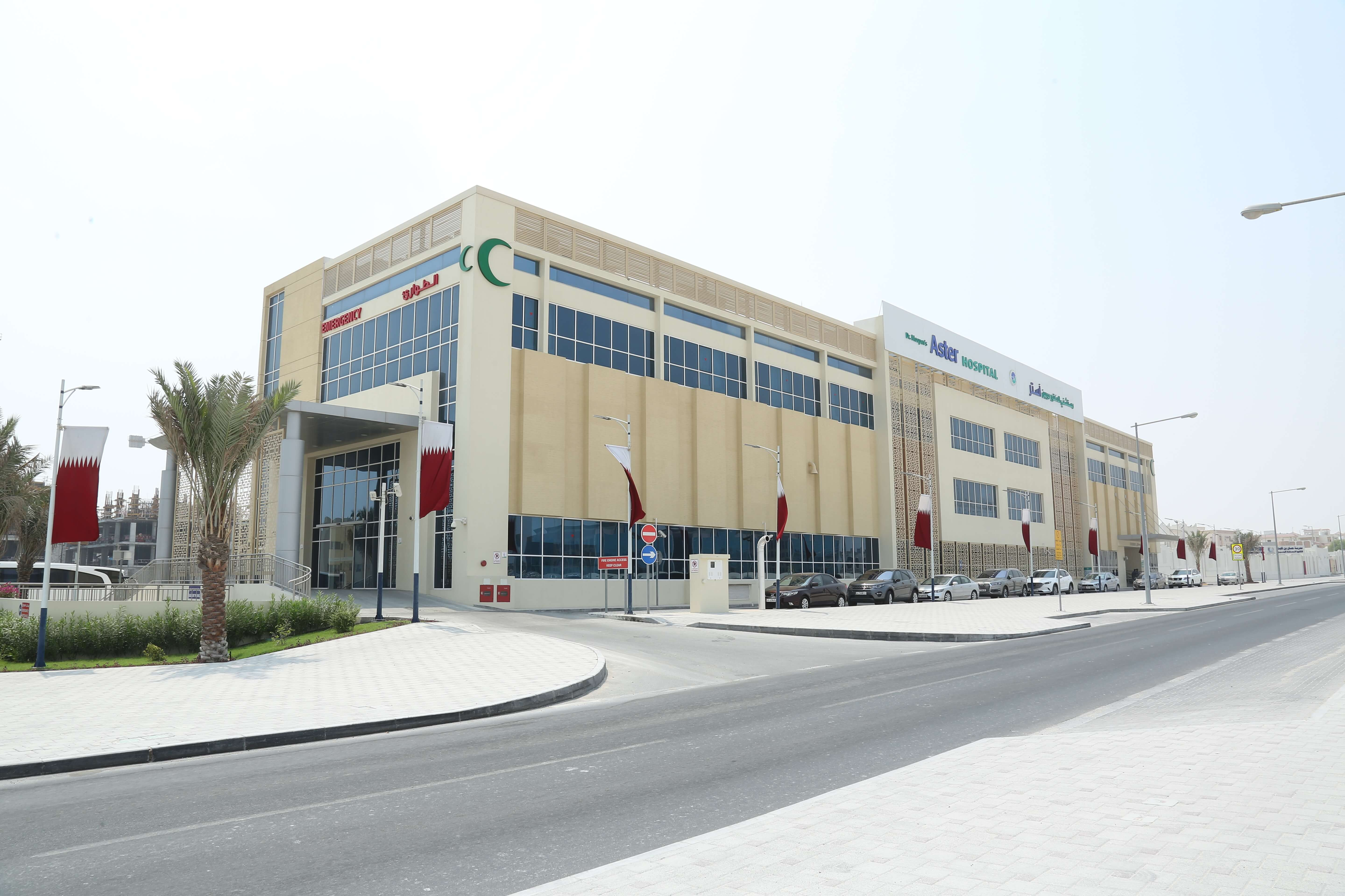 Photo of Aster Hospital – your premier clinical destination