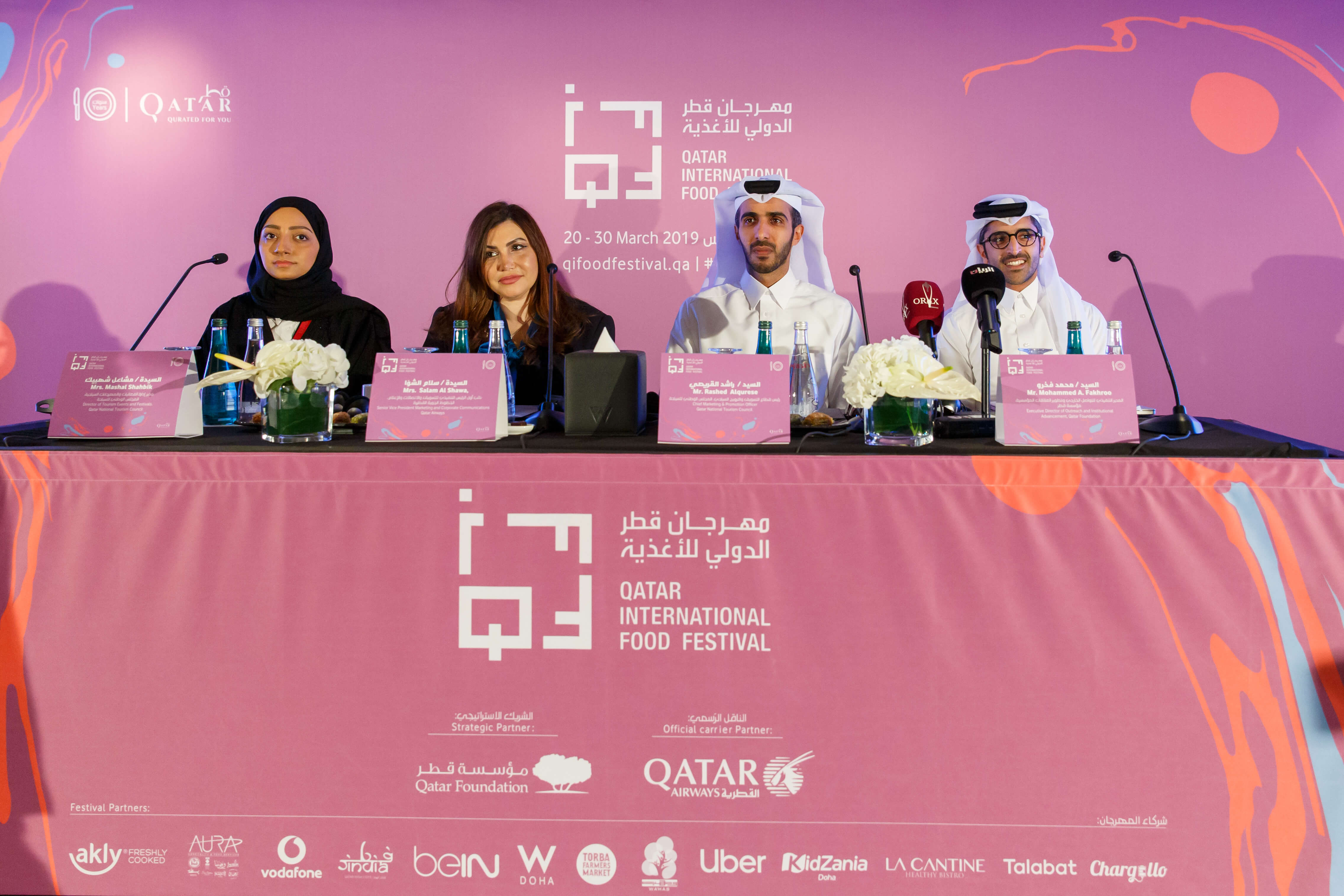 Photo of 10th Qatar International Food Festival with diverse flavours of the world!