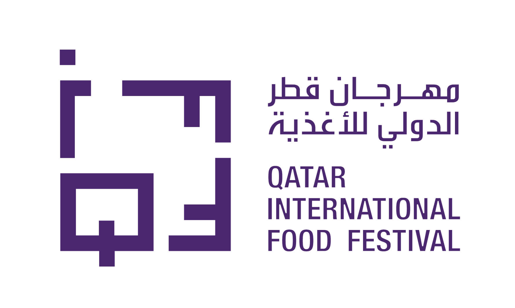 Photo of QIFF Experience Extends to Restaurants Around Qatar