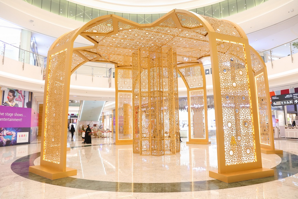 Mall of Qatar Ramadan