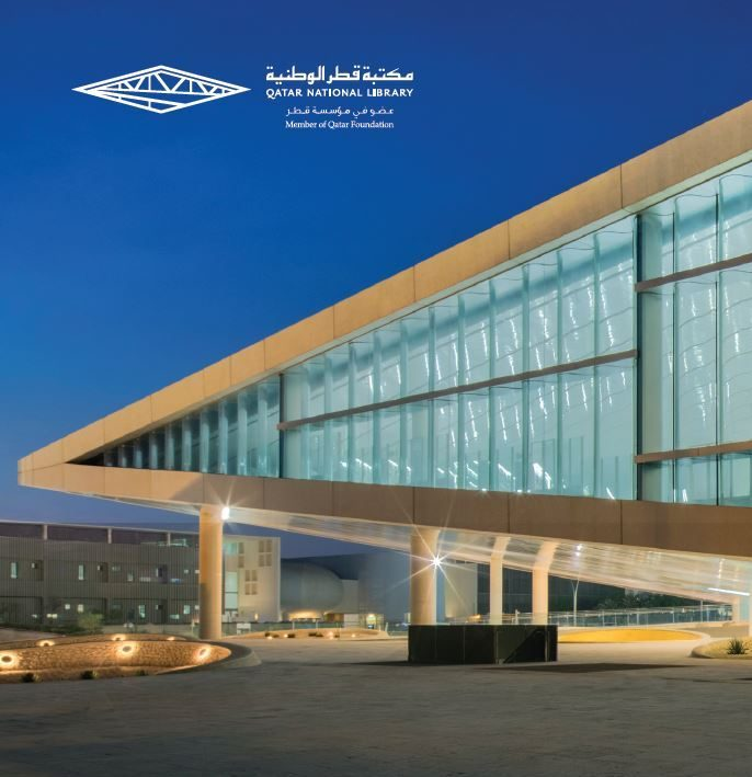 Photo of A foundation for learning – Qatar National Library