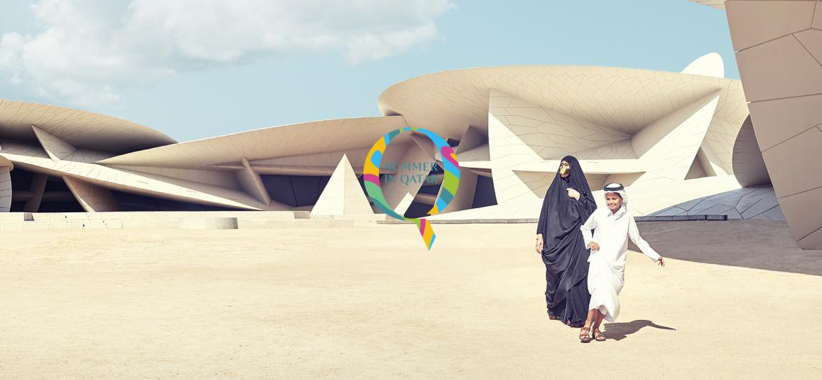"Photo of Qatar Museums Culture Pass Benefits for ""Summer In Qatar."""
