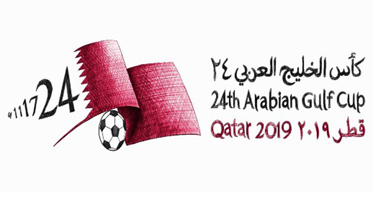 Photo of Arabian Gulf Cup 2019 Kicks Off With Royal Opening