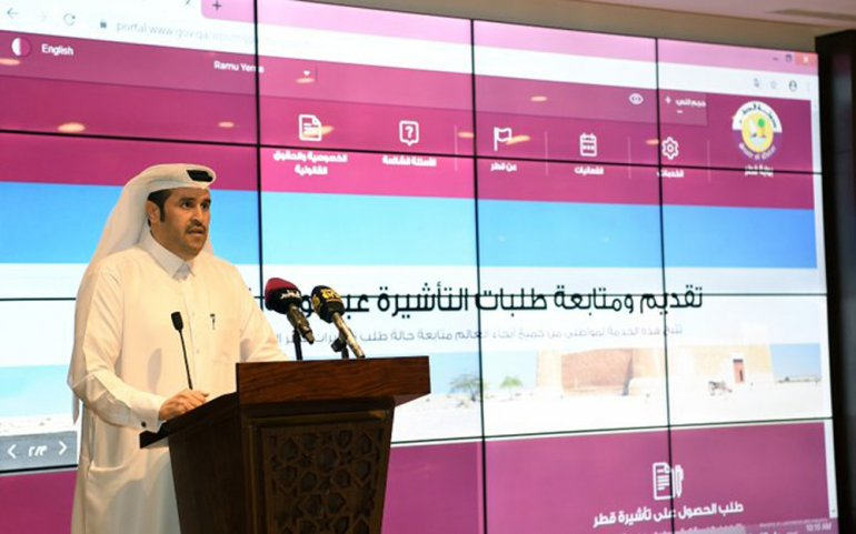 Photo of Ministry Of Interior Launches New e-Visa System