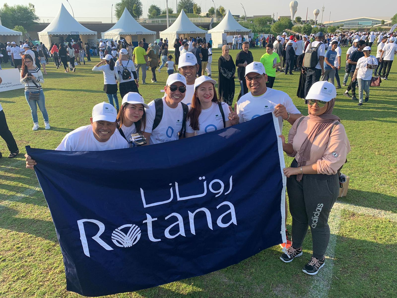 Photo of Centro Capital Takes Part In Qatar Diabetes Association Walkathon