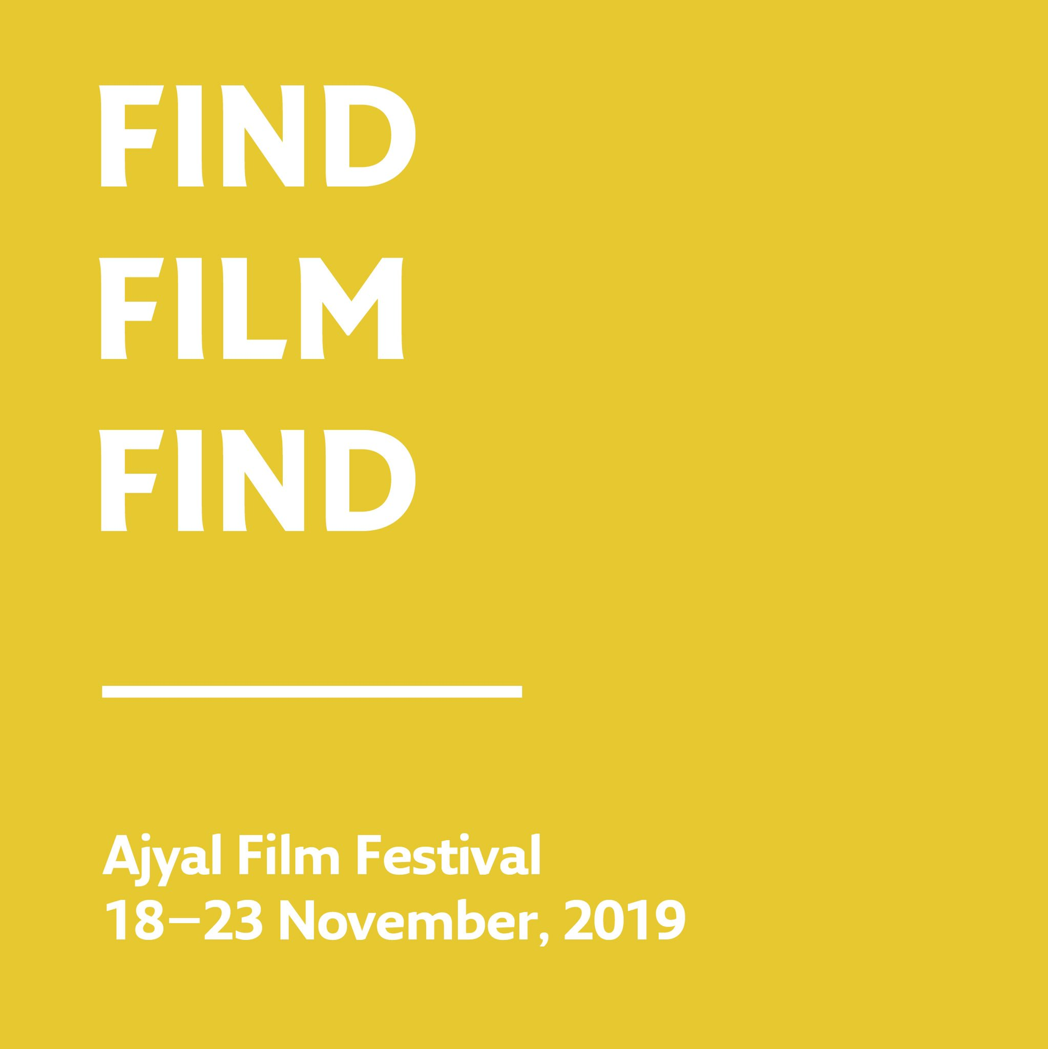 Photo of Ajyal Film Festival 2019 to commence on the 18th of November
