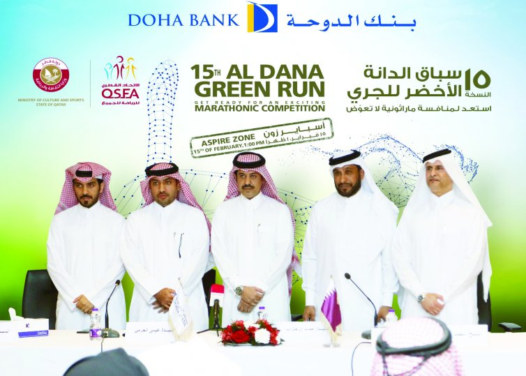 Photo of Doha Bank to Hold 15th Al Dana Green Run