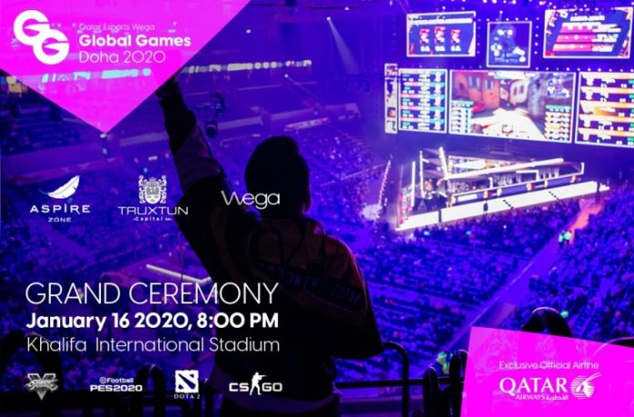 Qatar E-Sports Wega Global Game 2020