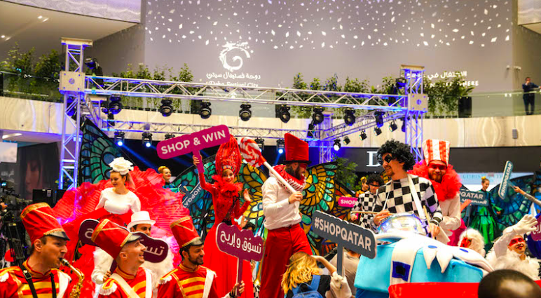 Photo of A Great Start To The Year: Shop Qatar 2020