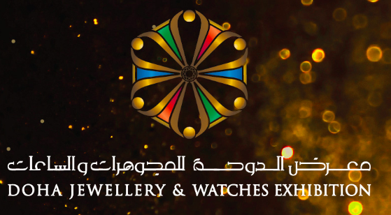 Photo of Doha Jewellery & Watches Exhibition 2020