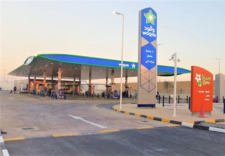 Photo of WOQOD's 100th Petrol Station is Now Open!
