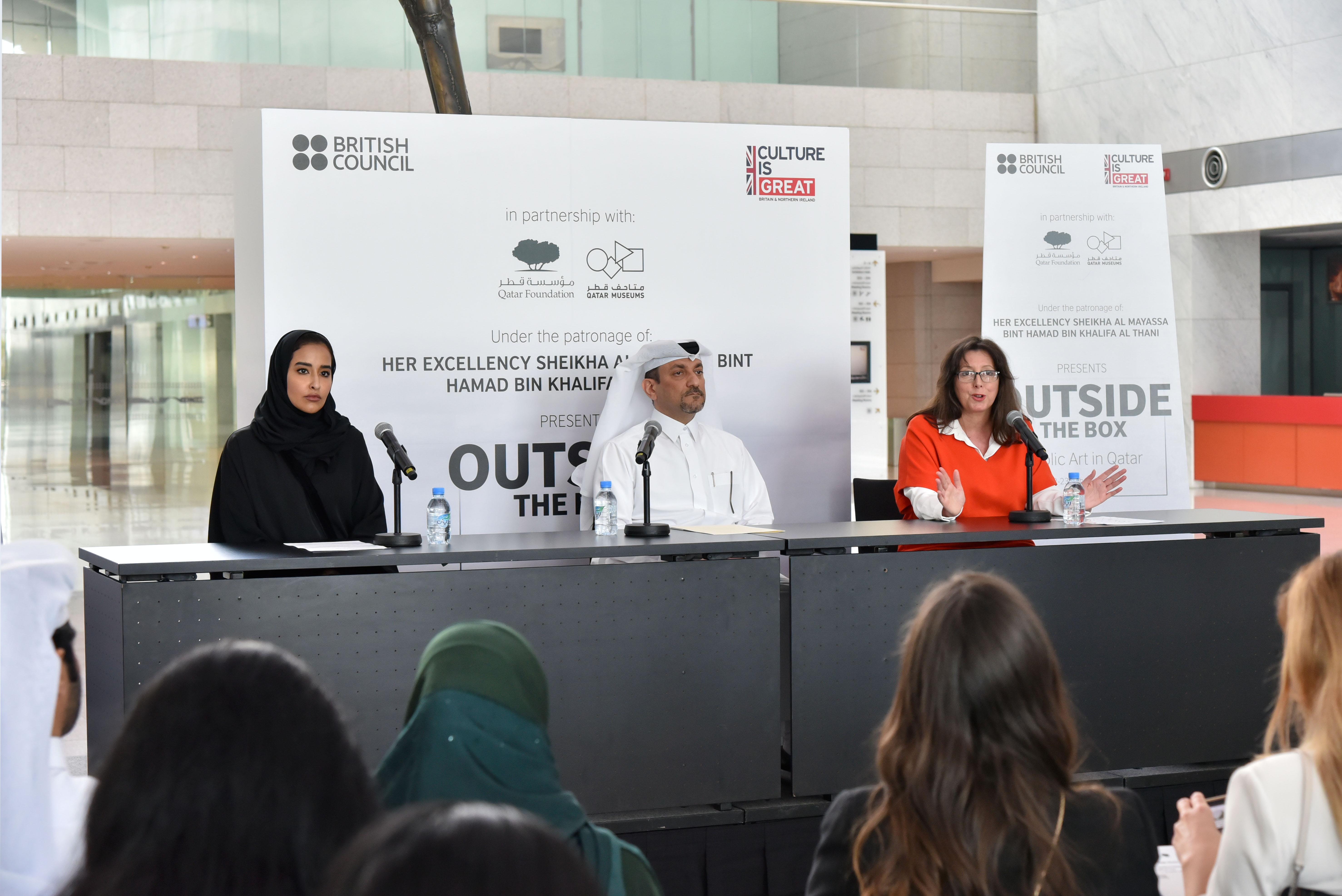 Photo of The British Council, Qatar Museums and Qatar Foundation Launched Public Art Forum