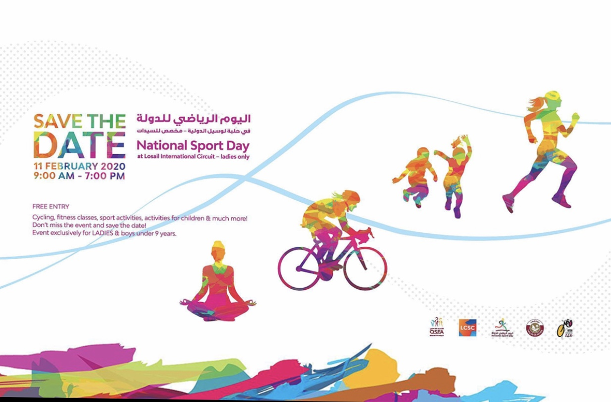 Photo of Qatar National Sports Day at Losail Circuit Sports Club