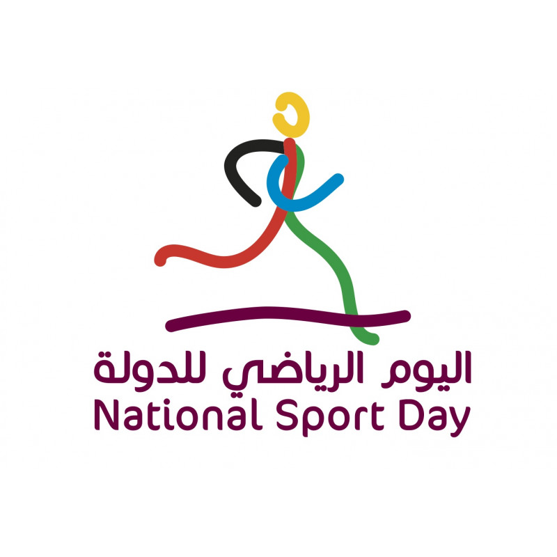 Photo of Events Featuring on Qatar National Sports Day