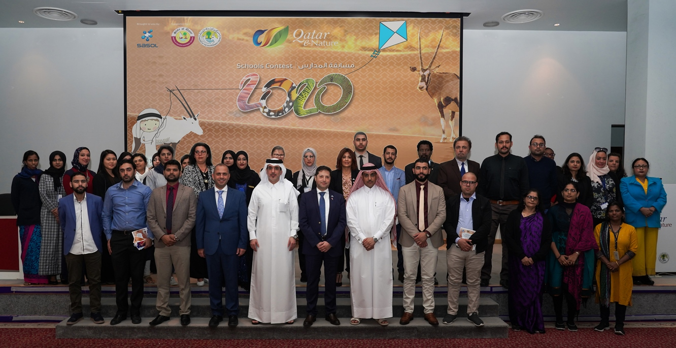 Photo of Sasol, Ministry of Education and FEC Launch Seventh Qatar e-Nature Schools  Contest 2020