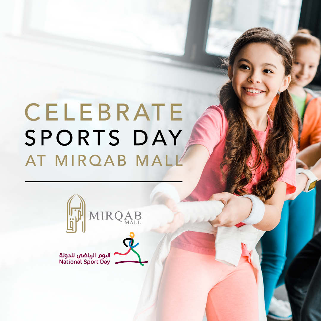 Photo of Sports Day At Mirqab Mall