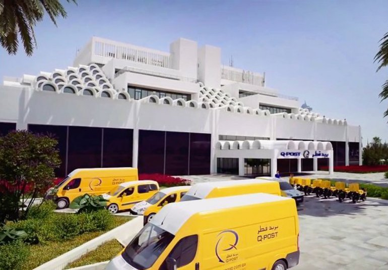 Photo of Blockade Countries Restore Postal Services to Qatar