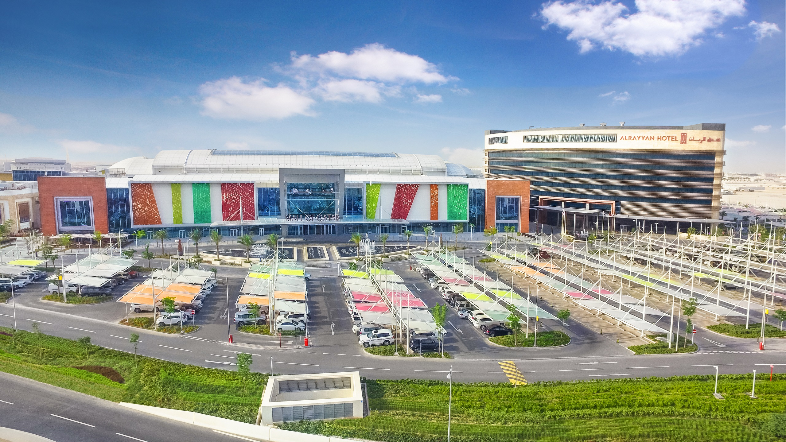 Photo of Mall of Qatar Exempts Retailers From Rent