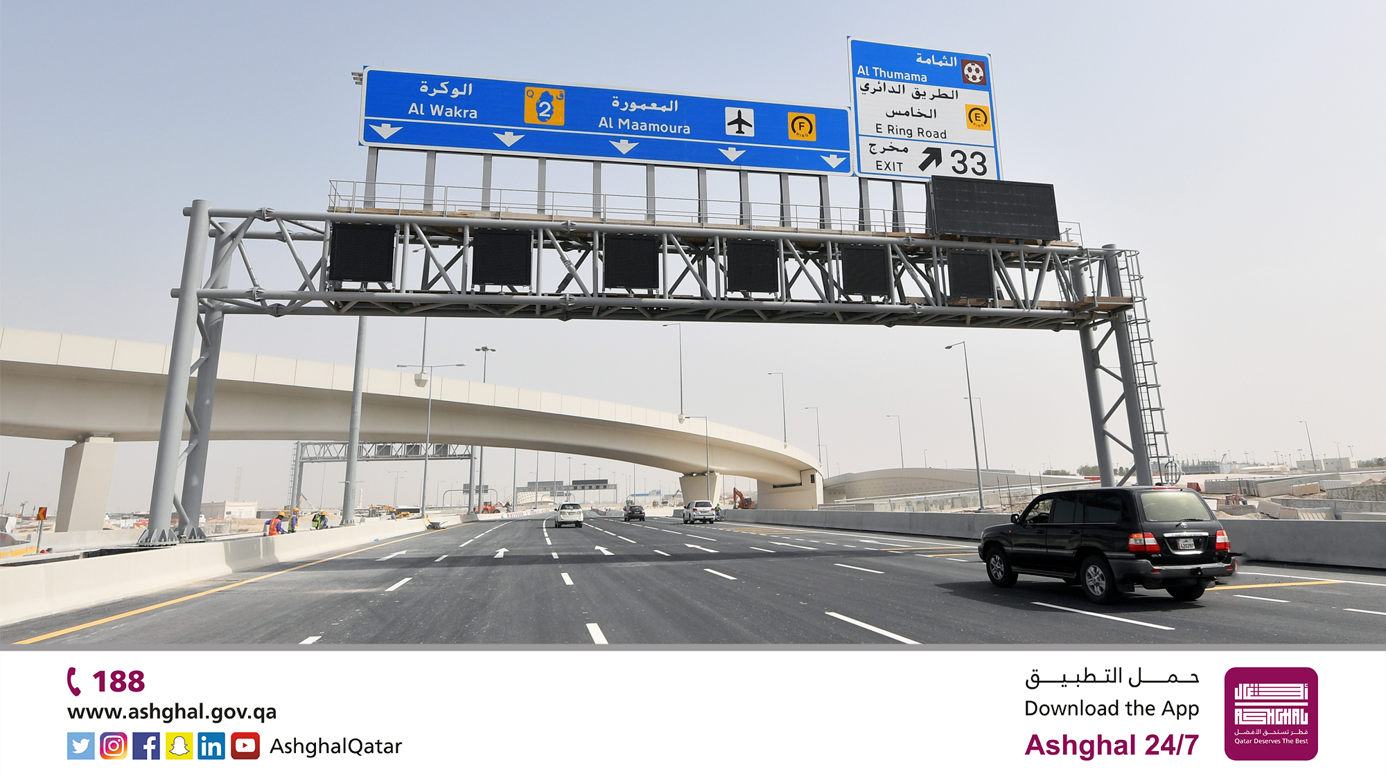 Photo of Ashghal Opens 5 New Sections on Mesaimeer Interchange