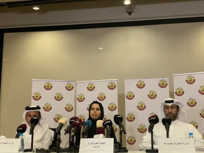 Photo of Qatar Announces New Closures As Precautions Against Coronavirus