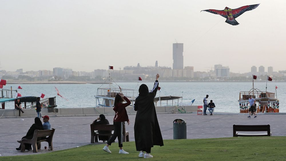 Photo of Qatar Bans All Forms of Gathering