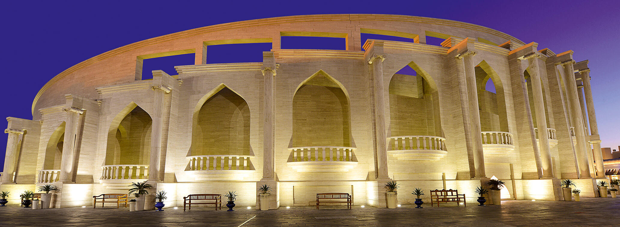 Photo of Katara Restaurant Owners Exempt From Rent and Fees