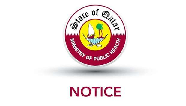 Photo of Qatar Suspends Issuing Birth Certificate to Newborns Until Further Notice​​