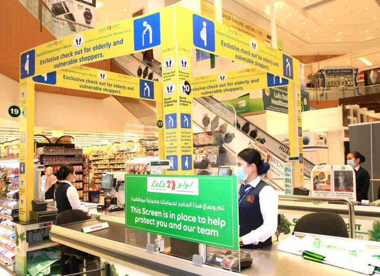 Photo of Lulu Hypermarkets Implement Measures For Worker's Safety
