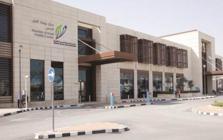 Photo of PHCC Confirms Readiness To Provide Health Services To All Patients