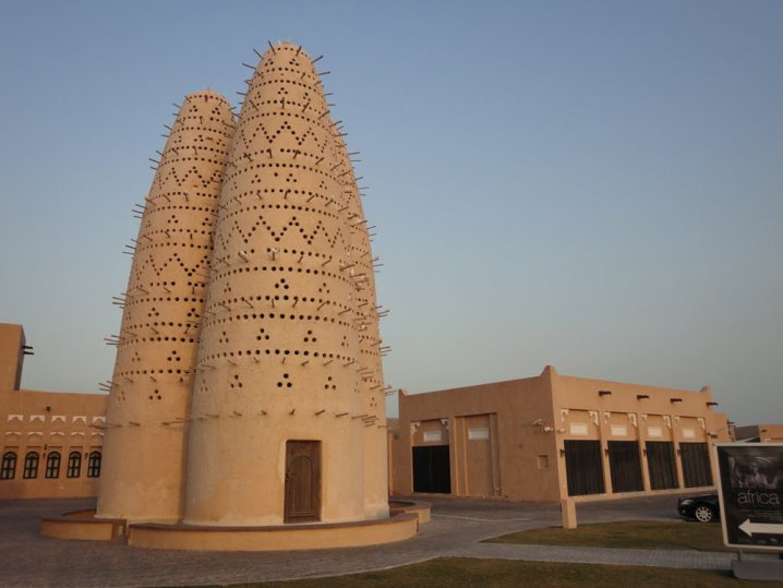 Photo of Katara To Launch Ramadan Competitions And Exhibitions Via Social Media