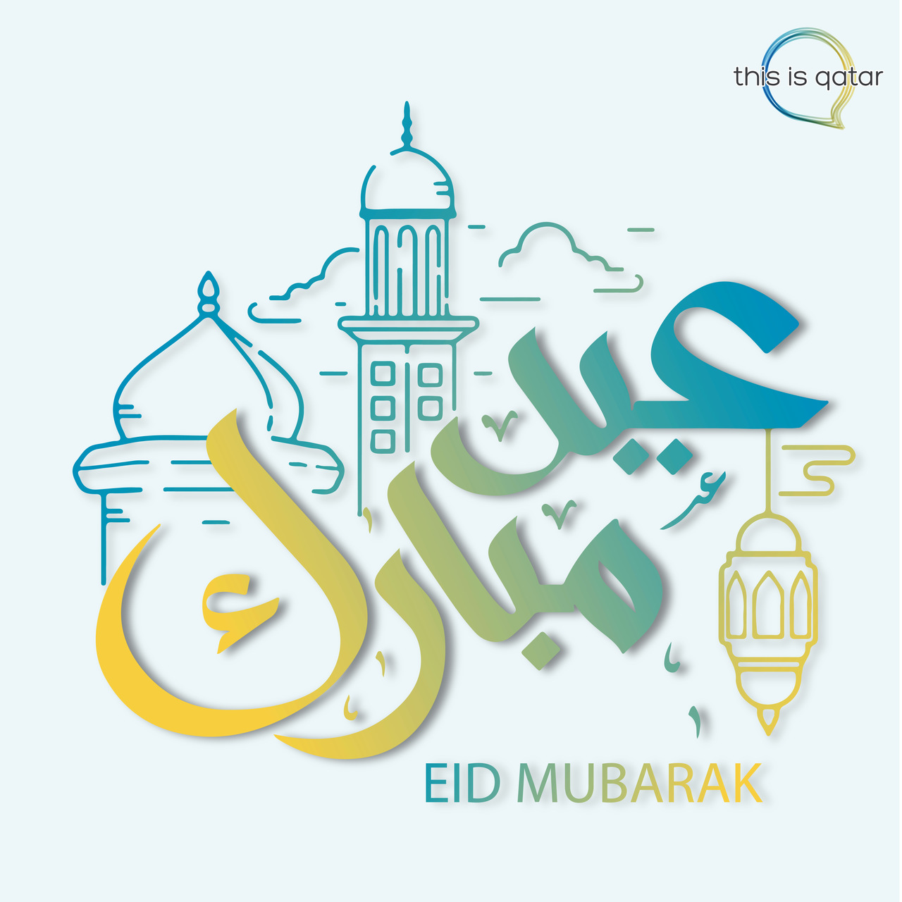 Photo of This Is Qatar Wishes Everyone A Blessed Eid Mubarak!