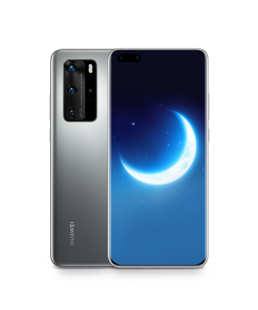 Photo of Huawei P40 Pro Makes The Ideal Companion To Social Distancing This Ramadan