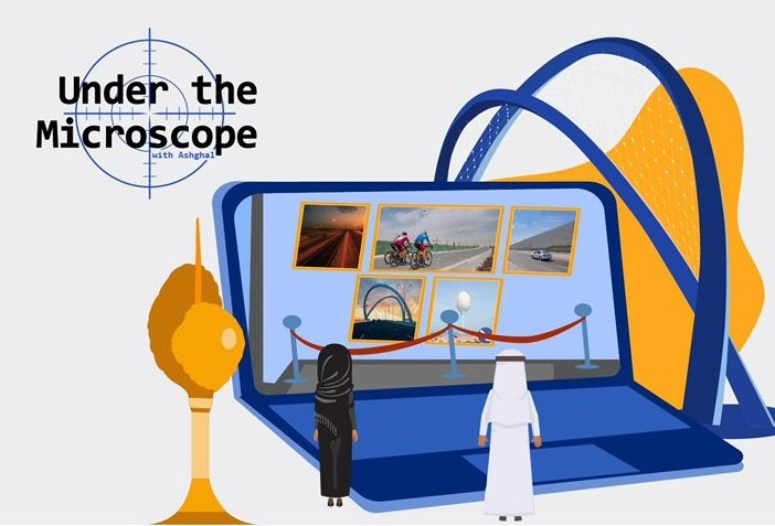 Photo of Under The Microscope With Ashghal: Virtual Exhibition In Qatar