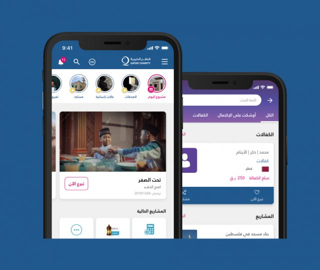 Photo of Qatar Charity App Facilitates Donations & Contributions To Humanitarian Action