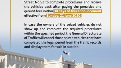 Photo of Traffic Directorate Announcement Regarding Impounded Vehicles For More Than Three Months