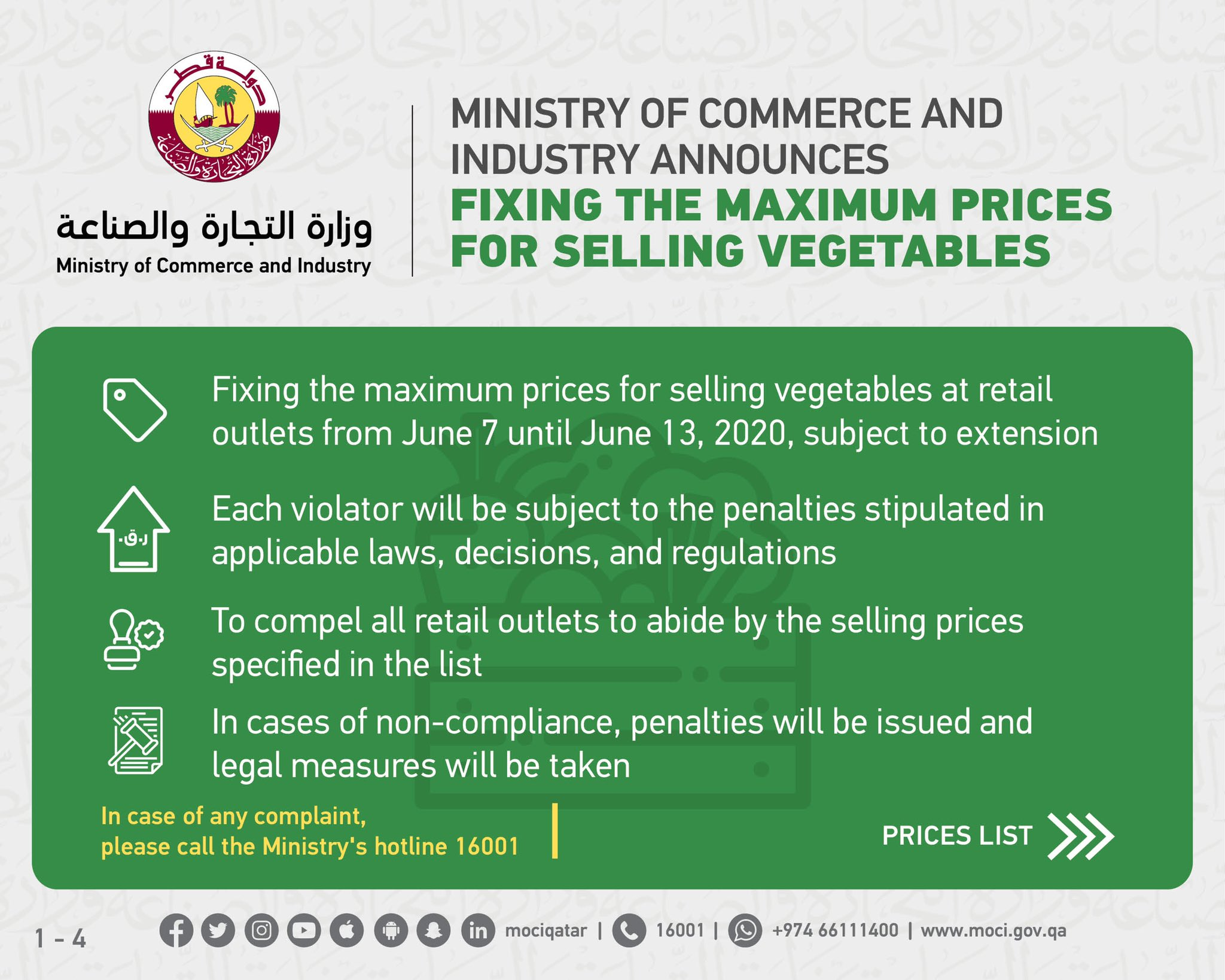Photo of MOCI Announces Maximum Prices For Selling Vegetables Until 13th June 2020