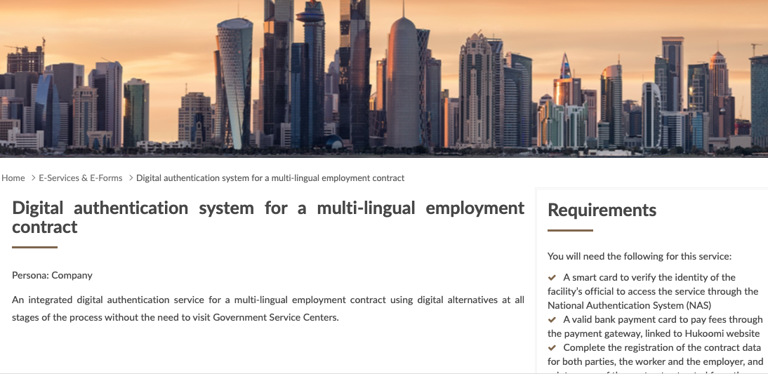 Photo of Employers Subject To Labour Law Can Authenticate Employer Contracts Digitally