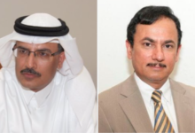 Photo of MOPH Launches Qatar Medical Specialties Certification