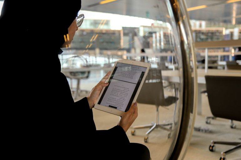 Photo of Qatar National Library Announces Virtual Events For June 2020