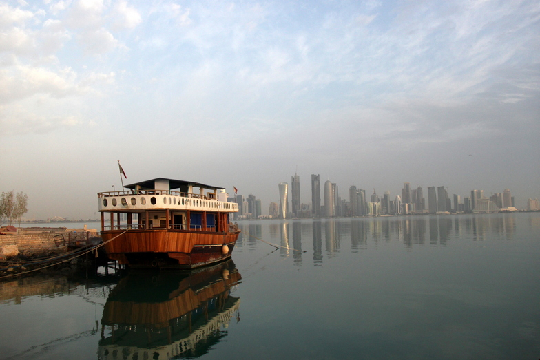 Photo of Doha Weekly Weather Forecast: June 2nd – June 9th