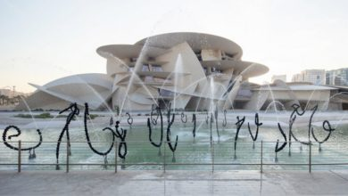 Photo of New Art Exhibitions From Qatar Museums Starting In August