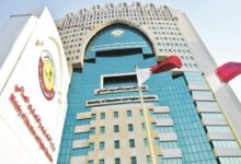 Photo of Ministry of Education and Higher Education Opens Registration For Scholarships