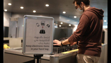 Photo of Hamad International Airport's New Technology Allows Passengers To Keep Electronic Items In Hand-Luggage During Screening