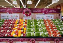 Photo of Made in Qatar Festival Launched At All Lulu Hypermarkets