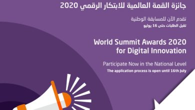 Photo of Applications Open For The World Summit Awards 2020
