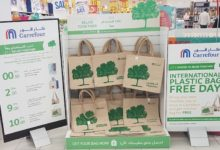 Photo of Ministry of Municipality & Environment And Carrefour Encourage Sustainable Shopping Habits